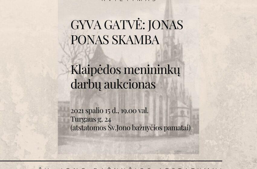 Šv. Jono bažnyčią atstatyti padės Klaipėdos menininkų darbų aukcionas